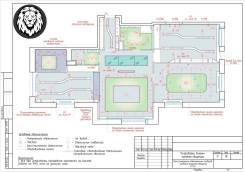 Дизайн и перепланировка квартир и домов