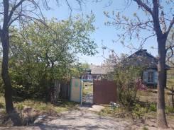 Обменяю участок в собственности в Артёме на гостинку в г. Владивостоке. От агентства недвижимости (посредник)
