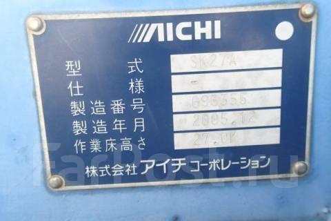 Aichi SK27A. Hino Ranger 2005г. Автовышка (27 метров) c ПТС!, 4 720куб. см., 27м. Под заказ