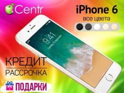 Apple iPhone 6. Новый, 64 Гб, Белый, Золотой, Черный, 4G LTE, Защищенный