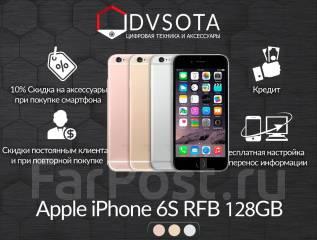 Apple iPhone 6s. Новый, 128 Гб, Золотой, Серебристый, Черный, 4G LTE