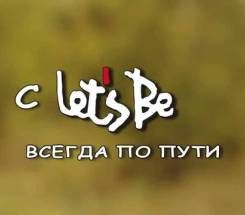 Торговый представитель. ИП Гаранина А.А. Кавалеровский район