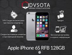 Apple iPhone 6s. Новый, 128 Гб, Серый, 4G LTE, Защищенный