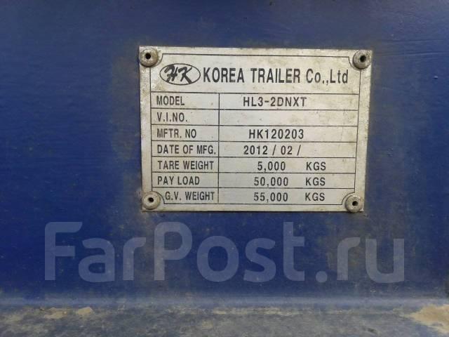 Korea Trailer. Продается Трал , 50 000кг.