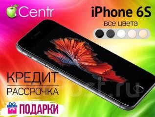 Apple iPhone 6s. Новый, 64 Гб, Золотой, Розовый, Серебристый, Серый, 4G LTE