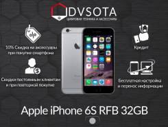 Apple iPhone 6s. Новый, 32 Гб, Серый, 4G LTE, Защищенный