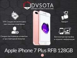 Apple iPhone 7 Plus. Новый, 32 Гб, Розовый, 4G LTE