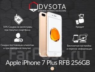 Apple iPhone 7 Plus. Новый, 256 Гб и больше, Желтый, Золотой, 4G LTE, Защищенный