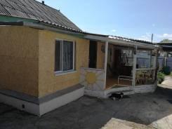Продается деревянный дом. Улица Лермонтова 90, р-н Школьная, площадь дома 43кв.м., скважина, электричество 15 кВт, отопление твердотопливное, от аге...