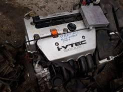 Коллектор впускной. Honda CR-V Honda Edix, BE3 Honda Stream Honda Integra Двигатели: K20A, K20A4, K20AIVTEC, K20A1