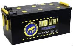 Tyumen Battery. 190А.ч., Прямая (правое), производство Россия