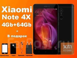 Xiaomi Redmi Note 4X. Новый, 64 Гб