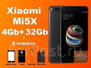Xiaomi Mi5X. Новый, 32 Гб