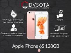 Apple iPhone 6s. Новый, 128 Гб, Желтый, Золотой, Розовый, 4G LTE, Защищенный