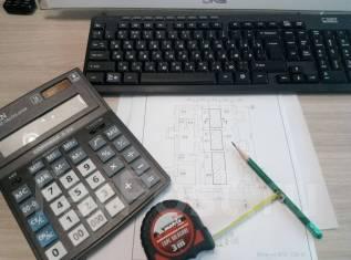 Инженер ПТО. Высшее образование по специальности, опыт работы 11 лет