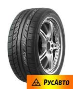 Triangle Group TR967, Original 225/45R17(TR967)