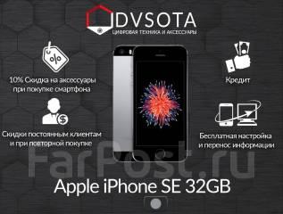 Apple iPhone SE. Новый, 32 Гб, Серый, 4G LTE, Защищенный