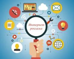 Создание продающих сайтов и привлечение клиентов через интернет