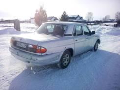 Продам бампер ГАЗ Волга 31105 3110 2006 год