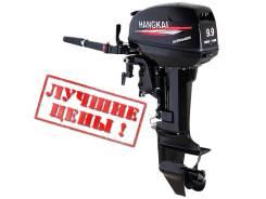 Лодочный мотор Hangkai 9.9 (15) по привлекательной цене