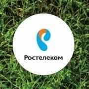 """Руководитель отдела персонала. ПАО """"Ростелеком"""". Улица Светланская 57"""