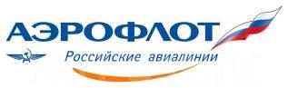 Москва. Экскурсионный тур. Продам билет Бизнес класса Владивосток-Москва и обратно