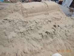 Песок. Под заказ