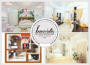 Дизайн архитектуры, интерьера и мебели