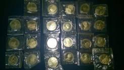 23 Юбилейные монеты СССР 1,3 рубля все разные в запайках !