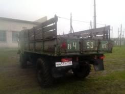 ГАЗ 66-41. Газ 66, 2 200кг.