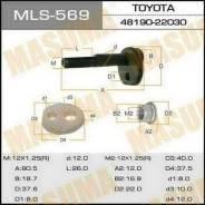 Болт регулировочный. Toyota: Regius Ace, Aristo, Avensis, Corolla, Altezza, Innova, MR-S, Tundra, Dyna, Vista, Mark II Wagon Blit, Caldina, Tarago, Vi...
