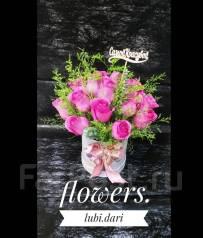 Цветочный Магазин ЛЮБИ ДАРИ