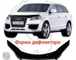 Дефлектор капота. Audi Q7, 4LB Двигатели: BAR, BHK, BTR, BUG, CCFA, CCFC, CJGD, CJTB, CJTC, CJWB, CJWC, CLZB, CNAA, CRCA, CTWA, CDVA. Под заказ