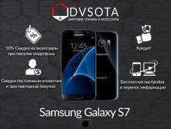 Samsung Galaxy S7. Новый, 32 Гб, Серебристый, 4G LTE, Защищенный