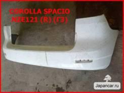 Бампер на Toyota Corolla Spacio NZE121, NZE121N, ZZE122N, ZZE124N