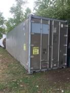Рефконтейнер 40 тн