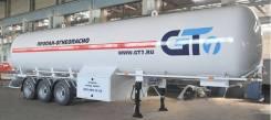 GT7 ППЦТ-40. Газовоз 40 м3, 19 518кг.