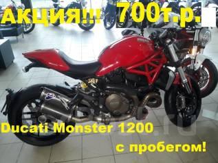 Ducati Monster 1200. 1 200куб. см., исправен, птс, с пробегом