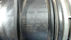 Измеритель потока воздуха (расходомер) Volkswagen Tiguan 2008-2016