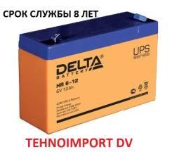 Delta. 12А.ч.