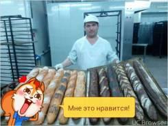 Повар-пекарь. Средне-специальное образование, опыт работы 17 лет