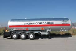 Dogan Yildiz. Газовоз Dogan 40 куб. облегченный 10 800 кг., с насосом Z2000, счетчик, 18 000кг. Под заказ