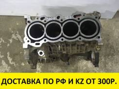 Блок цилиндров. Toyota Corolla Axio, ZZE121, ZZE141 Toyota Avensis, ZZT220, ZZT220L, ZZT250 Toyota Corolla Verso, ZNR10, ZZE121 Toyota Corolla, ZZE112...