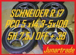 Очень редкие R17, Schneider PCD114.3х100 5H 7,5J OFF + 38 б/п