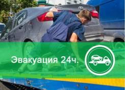 Водитель. ООО Эвакуатор 75. Проспект Полюстровский 41