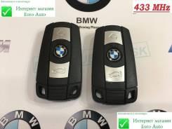 Ключ зажигания, смарт-ключ. BMW: X1, 1-Series, 5-Series, 6-Series, 3-Series, 7-Series, X6, Z4, X5 Двигатели: N20B20, N46B20, N47D20, N52B30, N43B20, N...