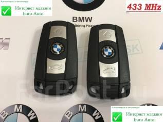 Ключ зажигания, смарт-ключ. BMW: X1, 1-Series, 7-Series, 6-Series, 3-Series, 5-Series, X6, Z4, X5 Двигатели: N20B20, N46B20, N47D20, N52B30, N43B20, N...