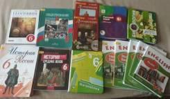 Комплект учебников за 6 класс. Класс: 6 класс