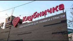 Требуется продавец-консультант в магазин для взрослых в Хабаровске