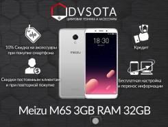 Meizu M6s. Новый, 32 Гб, Серебристый, 4G LTE, Защищенный